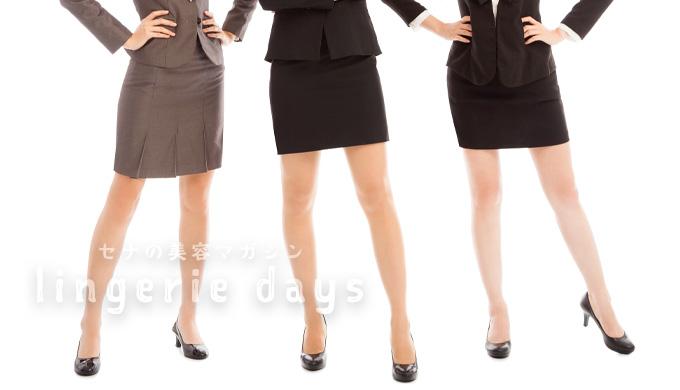 スーツや制服などビジネスシーンに合うおすすめのTバック
